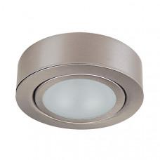 003455 Светильник MOBILED LED COB 3.5W 270LM 90G НИКЕЛЬ 4000K (в комплекте)