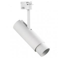 215246 Светильник для 1-фазного трека FUOCO LED 15W 950LM 5-60G БЕЛЫЙ 4000K IP20 (в комплекте)