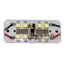 Светодиодный стробоскоп SMD 5050 8 Led F 12V IP65 Yellow